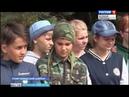 ГТРК СЛАВИЯ Полицейская Академия в лагере Волынь 11 08 18