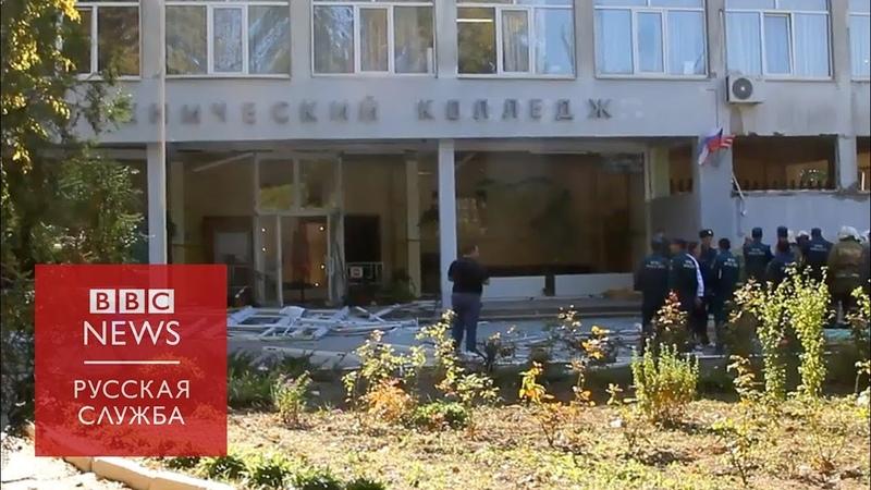 Взрыв и стрельба в колледже в Керчи рассказы очевидцев