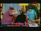 Сердючка Верка - Гулянка