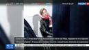 Новости на Россия 24 • На матче Спартак - Терек за марихуану задержан Лева из Би-2