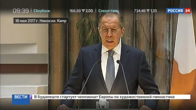 Новости на Россия 24 • Лавров на Кипре встретится с коллегами по Совету Европы