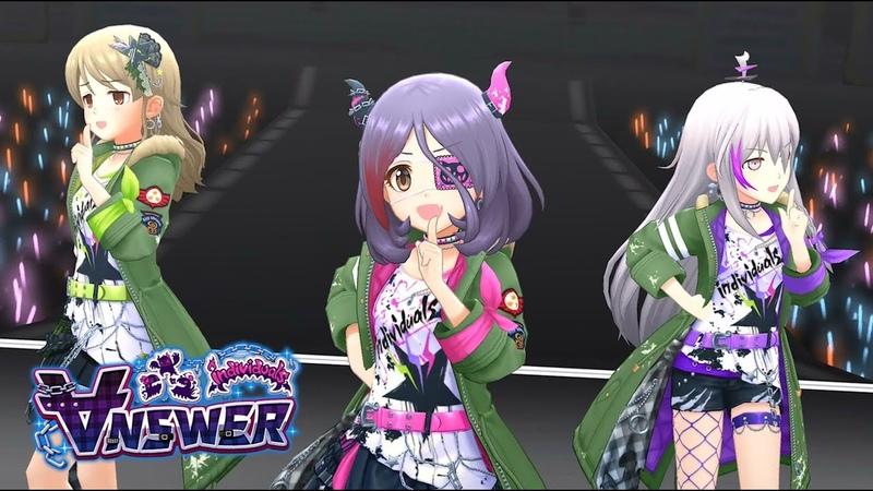 「デレステ」∀NSWER (Game ver.) 森久保乃々、早坂美玲、星輝子 SSR ( ANSWER )