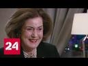 Мнение: наследница династии немецких промышленников Андреа фон Кнооп о жизни в России - Россия 24