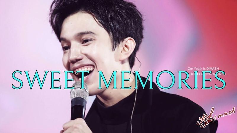 Dimash Kudaibergen - Sweet Memories, Bastau 2017 ~ Димаш Құдайберген - Тәтті елес, Бастау 2017