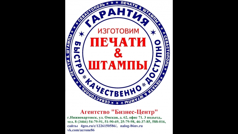 Dan Balan - Allegro Ventigo АБЦ -МФЦ г. Нижневартовск, ул. Омская, д.62, оф. 71, 8(3466) 29-10-11, 54-79-91, 51-90-69, 46-37-8