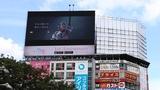 Alina Zagitova Commercial, Shibuya, Tokio 2018 8 19
