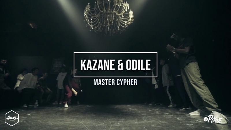 Kazane Odile • Master Cypher • LaPlaceHipHop HawksMethod   Danceproject.info
