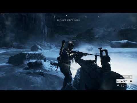Battlefield V Да умри ты наконец! Die already!