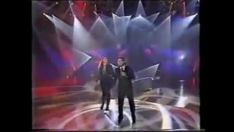 Альбано и Ромина Пауер-Феличита
