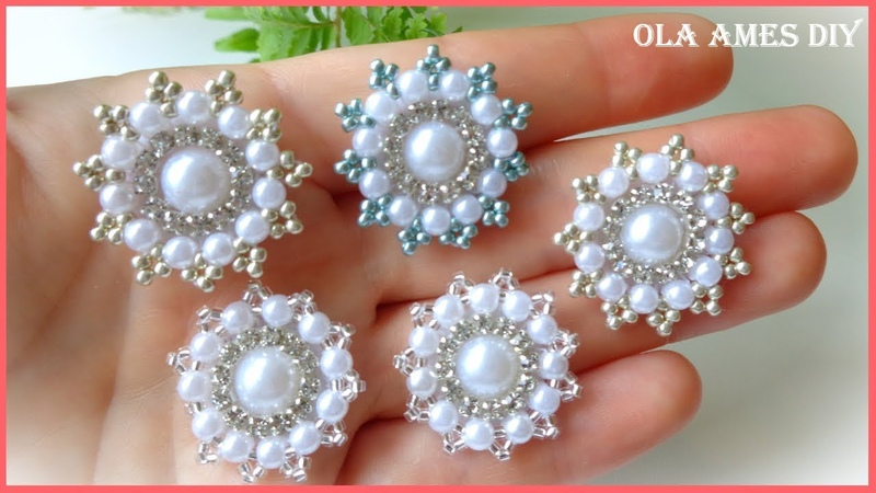 Канзаши/Серединки для канзаши/Kanzashi/Decoration for Kanzashi Flowers/Beaded Flower/Ola ameS DIY