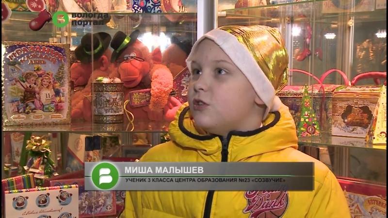 Глава города Евгений Шулепов вместе со школьниками оценил работу Вологодской кондитерской фабрики