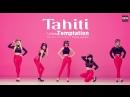 타히티 폰넘버 M V 영상 TAHITI Phone Number