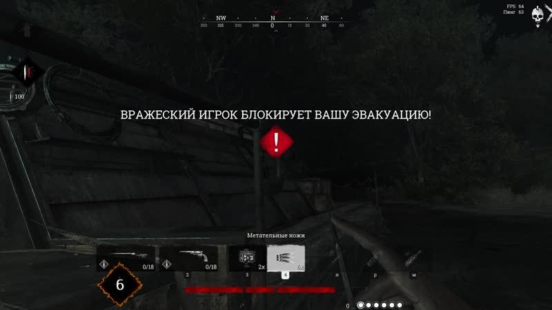 Hunt Showdown Убил ТАПКОМ