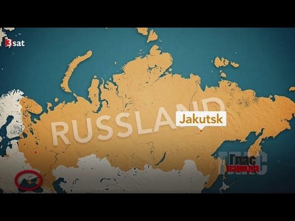 ✔ В Германии продемонстрировали карту России с Крымом