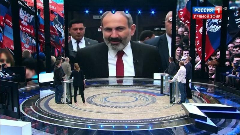 Վարչապետ Նիկոլ Փաշինյանը Ռոսիա 1 հեռուստա13