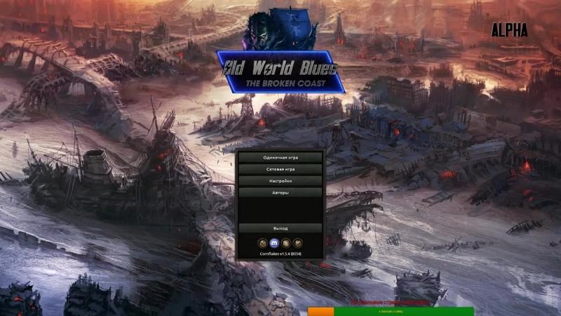 [asmadey] HOI 4 (Fallout mode) с TaeR и Wycc за Анклав (2)