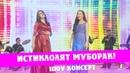 Мадина Акназарова Хучаста - Кабки Маст