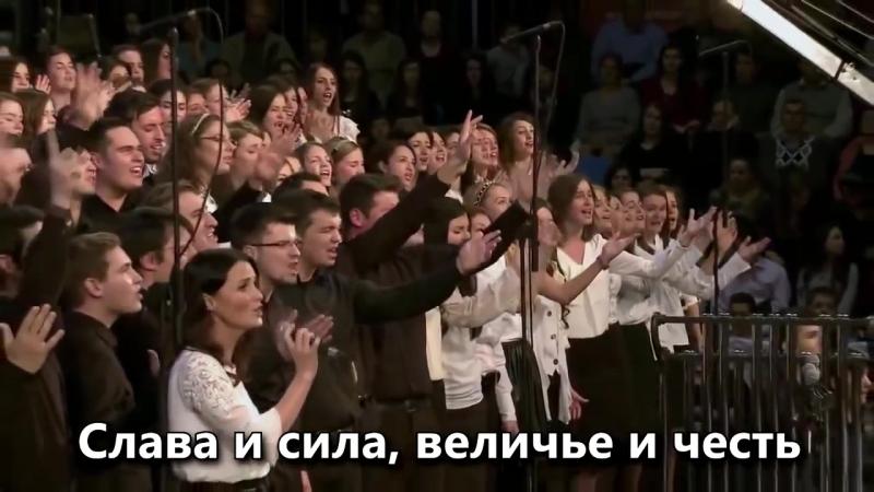 Румынские христиане. Я вижу Иисуса