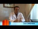 Рак грибок кандиды Доктор Тулио Симончини
