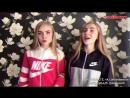 CYGO - Panda E (cover by Мария и Дарья Андреевы),красивые милые девушки сестры близняшки классно спели кавер,поёмвсети,талант