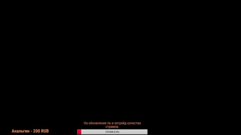 Йобушки разъёбушки в WARFACE (Вебка от 10 лайков)