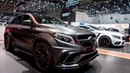 Mercedes AMG GLE63 S Coupe by Brabus Elite Motors 2018