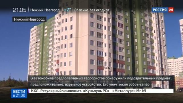 Новости на Россия 24 • Ликвидация террористов в Нижнем оцепление снято