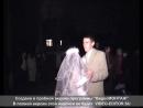 моя свадьба відео друге