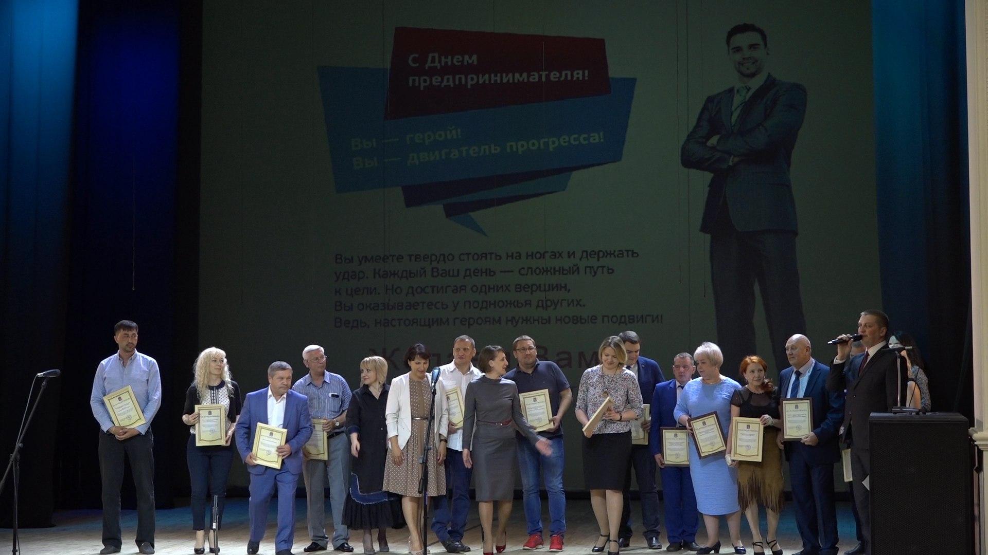 День российского предпринимательства.