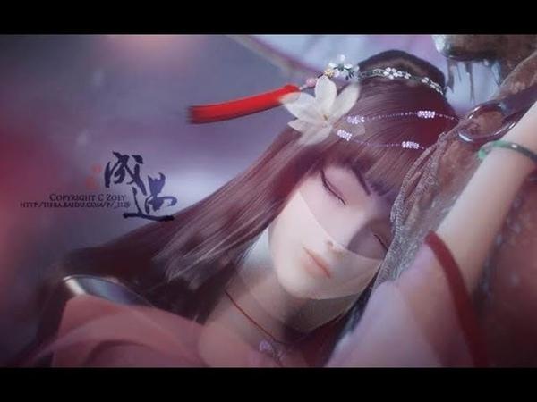 [Vietsub Dao Cầm - Thiếu Tư Mệnh] [Lạc Thời Thu x Lâm Thủy Dao] [Mộ Vương Chi Vương]