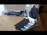 3D Pop-up book