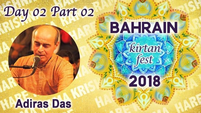 Bahrain Kirtan Mela 2018   Day1   Kirtan by Adiras pr Part2