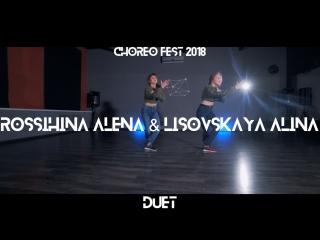CHOREO FEST   DUET   ROSSIHINA ALENA LISOVSKAYA ALINA