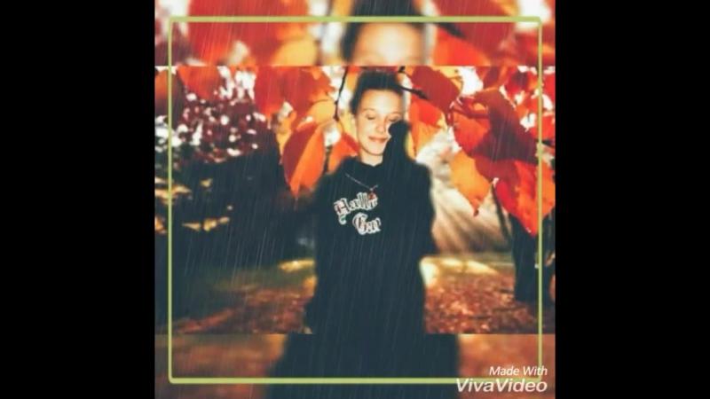 My Millie Bobby Brown x autumn instagram edit