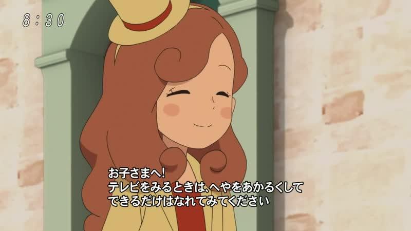 [Ohys-Raws] Layton Mystery Tanteisha Katri no Nazotoki File - 32 (CX 1280x720 x264 AAC)