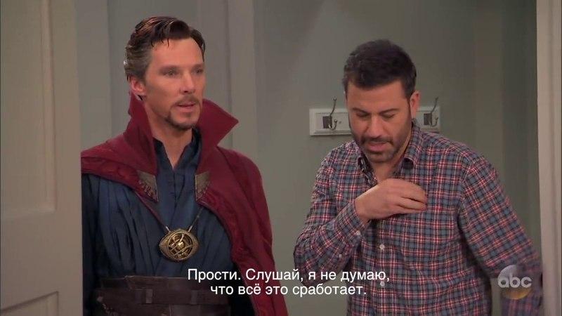 Dr. Strange on birthday party [rus sub]