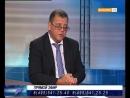 Прямой эфир Александр Усков, заместитель главы администрации Ленинского района.