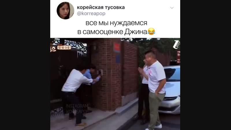 BTS | ох , Джин