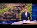 Запад в шоке! Войска Центрального и Восточного округов РФ приведены в ПОЛНУЮ боевую готовность!
