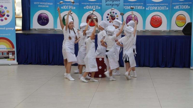 Студия танца Арабеск танец Поварята