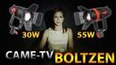 Френели в каждый дом! Обзор Came-TV Boltzen 30W и 55W.
