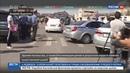 Новости на Россия 24 • Версии: теракт в Киргизии могли устроить уйгуры, исламисты или уйгуры-исламисты