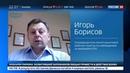 Новости на Россия 24 Вбросы от иноагентов чей заказ выполняет Голос