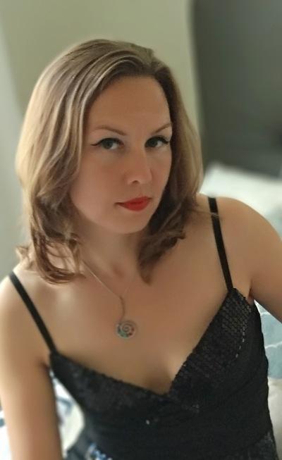Алена Савичева