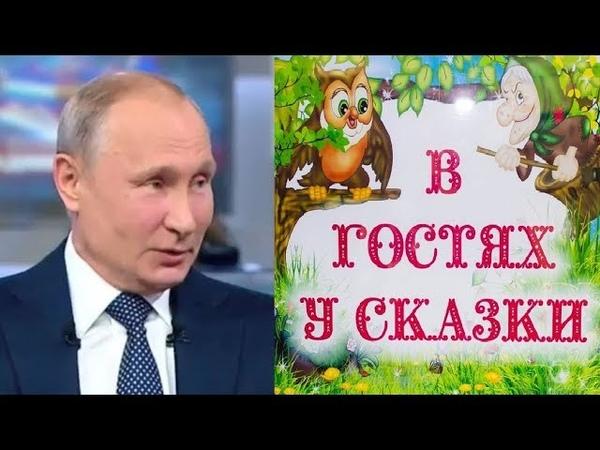 Ответ Путина про цены на бензин.