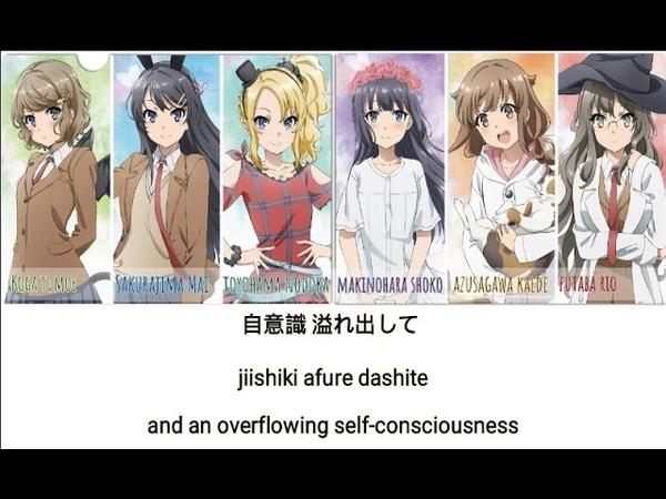 [不可思議のカルテ] Fukashigi no Carte FULL VER. Lyrics