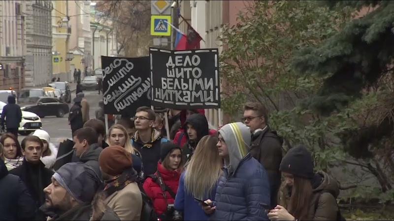 Волю Кириллу Вышинскому у посольства Украины в Москве прошла акция протеста