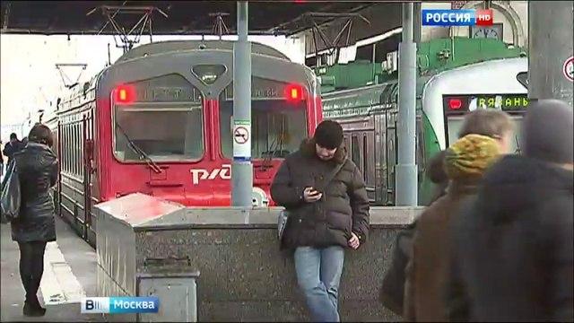 Вести-Москва • На Казанском направлении МЖД восстановлено движение после поломки электрички