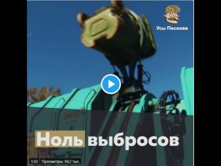 Всем российским мусорным полигонам посвящается