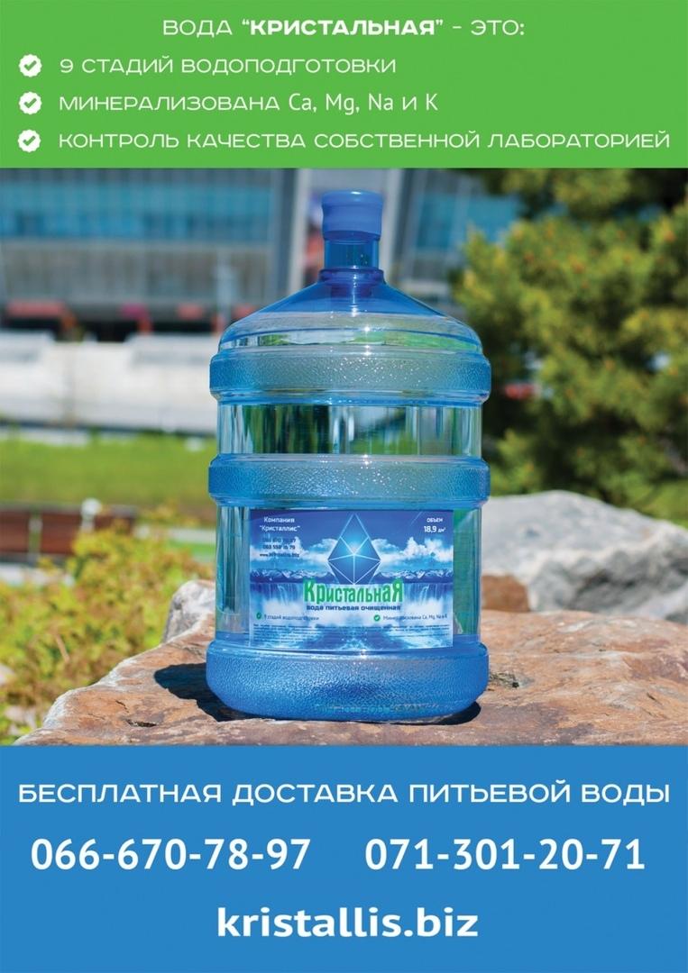 Благодарим за предоставление воды для участников соревнований